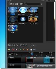openshot12