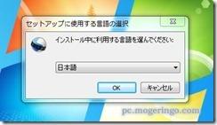 openshot4