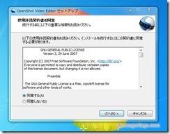 openshot5