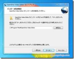 openshot6