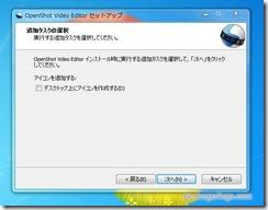 openshot7