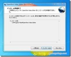 openshot8