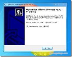 openshot9