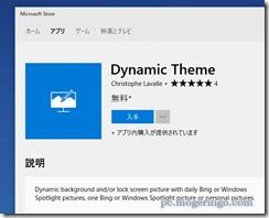 dynamictheme1