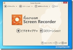 screenrecorder10