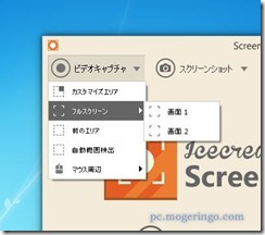 screenrecorder11