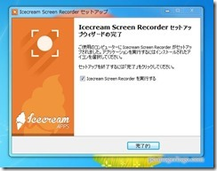 screenrecorder9