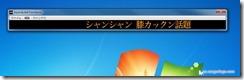 shinkansennews3