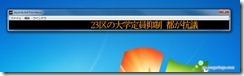 shinkansennews6