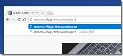 chromepassword1