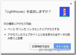 lighthouse2