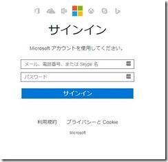 microsoftmail3