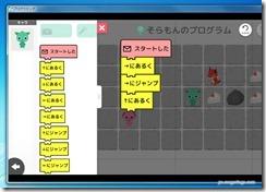 programing10