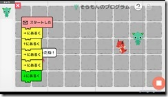 programing8