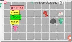 programing9