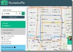 routeshuffle1
