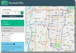 routeshuffle3