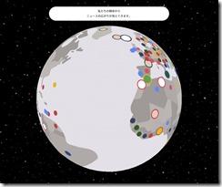 searchplanet3