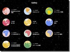 searchplanet5