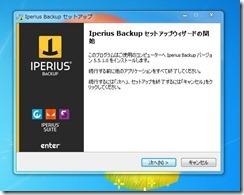 iperiusbackup4