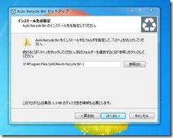 recyclebin7