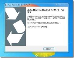 recyclebin9