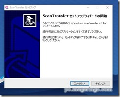 ScanTransfer4