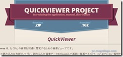 quickviewer1