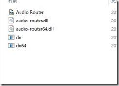 audiorouter3