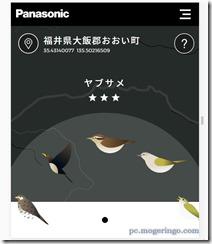 kikitori5
