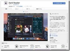 darkreader1