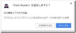 darkreader2