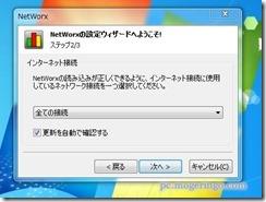 networx5