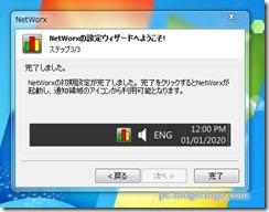 networx6