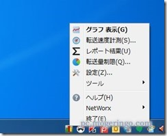networx7
