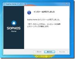 sophos10