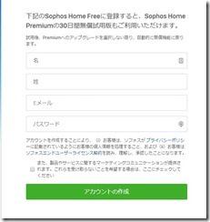 sophos4