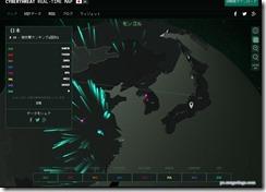 cyberthreat1
