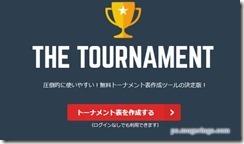tournament1