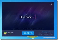 bluestack44
