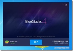 bluestack45