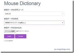 mousedictionary4