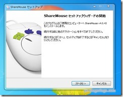 sharemouse46
