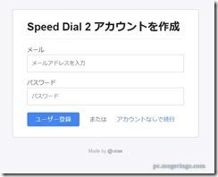 speeddial25