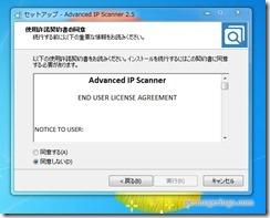 advancedip5