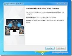 apowermirror4