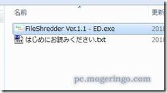 fileshredder2