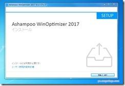 winoptimizer3