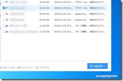 easeusrecovery13