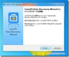 easeusrecovery5